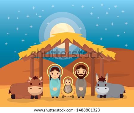 Иисус икона Христа сын Бога святой Сток-фото © MaryValery
