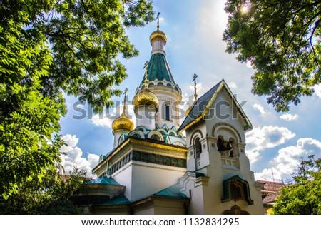 Russian Church Stock photo © cosma