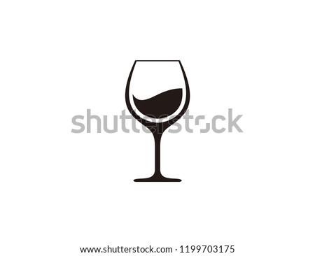 glass of wine Stock photo © neirfy