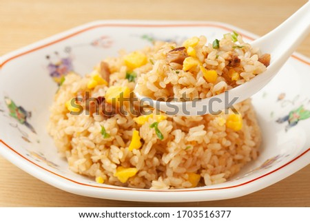 Gekookt chinese stijl saus vis oranje Stockfoto © kawing921