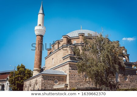 Grand mosque in Sofia, Bulgaria Stock photo © Kzenon