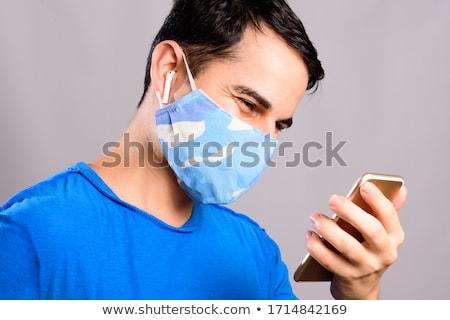 Сток-фото: Man Making A Homemade Face Mask