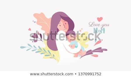 Mutlu annelik anne çocuk aile vektör Stok fotoğraf © robuart