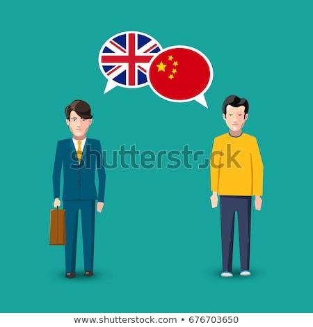 Dos blanco China gran bretaña banderas Foto stock © evgeny89