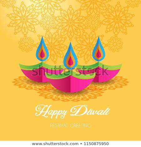Happy Diwali rangoli Art colorful ornament Pattern vector design Stock photo © bharat