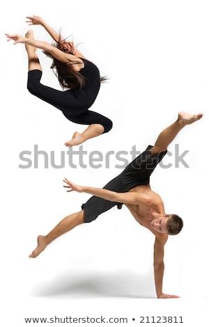 Jonge moderne balletdanser poseren witte vergadering Stockfoto © master1305