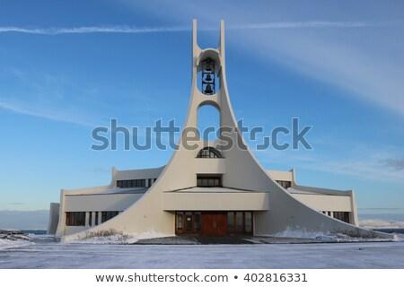 Moderno chiesa Islanda erba costruzione chiesa Foto d'archivio © meinzahn