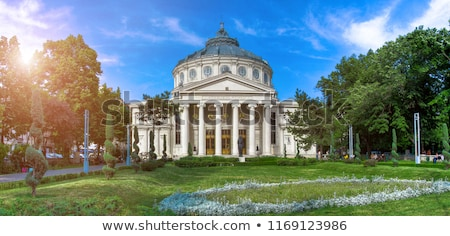 the romanian athenaeum george enescu ateneul roman stock photo © radub85
