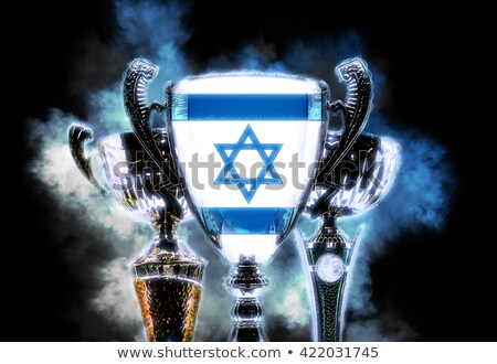 trophy cup textured with flag of israel digital illustration stock photo © kirill_m