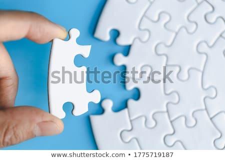 Puzzle szó fitnessz kirakó darabok építkezés egészség Stock fotó © fuzzbones0
