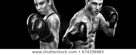 Boxe couple sport ensemble homme corps Photo stock © racoolstudio