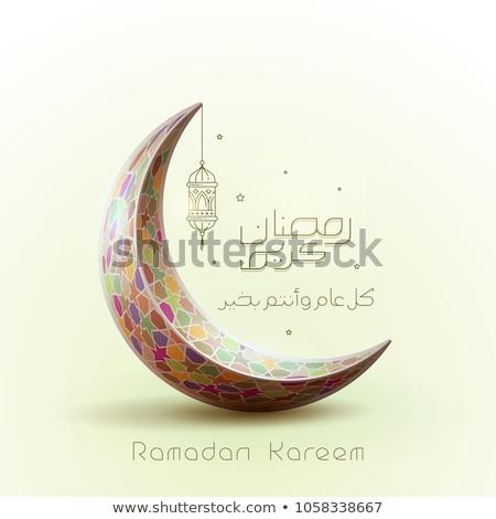 Foto stock: Ramadan Kareem Ramadan Mubarak Greeting Card Arabian Night With Crescent Moon
