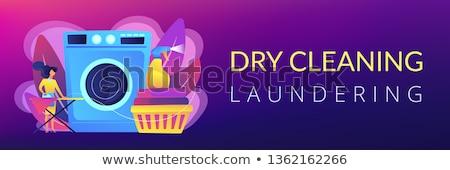 洗浄 バナー ヘッダ 洗濯 サービス ストックフォト © RAStudio
