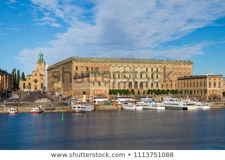 королевский дворец забор корона город замок Сток-фото © 5xinc