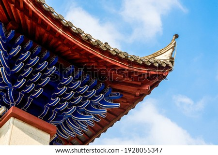 Tiananmen Square Beijing China Dragon Close Stock photo © billperry