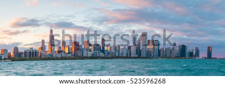 シカゴ スカイライン ビジネス オフィス 建物 建設 ストックフォト © compuinfoto