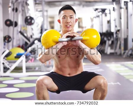 чайник · колокола · тренировки · мышечный · человека · осуществлять - Сток-фото © sumners