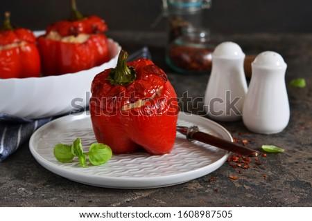 Paprika étel vacsora diéta vegetáriánus gasztronómiai Stock fotó © M-studio