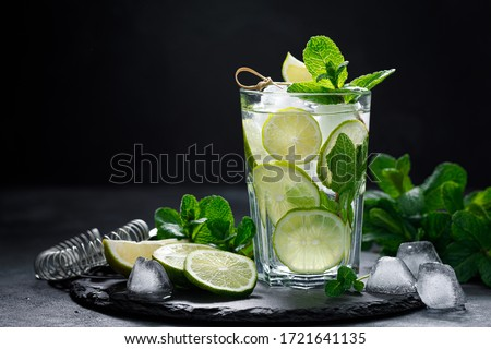 Stock photo: cocktail, mojito