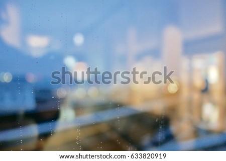 glass reflection stock photo © luissantos84