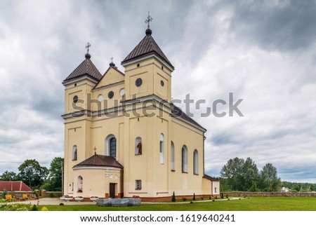 Church Of St Michael Mikhalishki Belarus Stockfoto © Borisb17