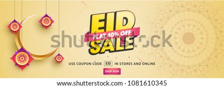 eid mubarak wishes greeting in flat colors Stock photo © SArts