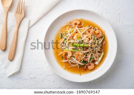 Fagioli metal pan salsa di pomodoro vegetali Foto d'archivio © tycoon