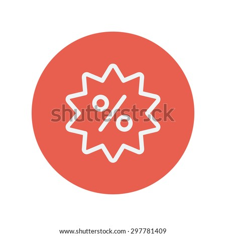 Shopping Bag with Gift Inside Icon Vector Outline Illustration Stock photo © pikepicture