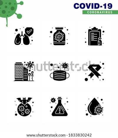 City Building related vector glyph icon. Stock photo © smoki