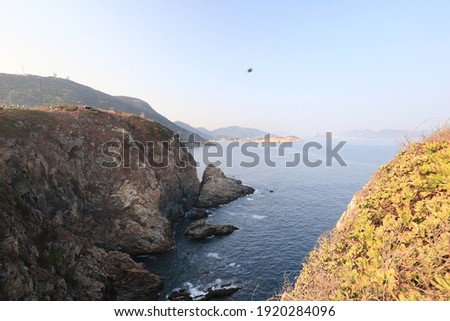 Sea stack geographical landscape in Hong Kong Stock photo © kawing921
