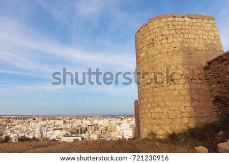 Wall of Jayran and Almeria panorama Stock photo © benkrut