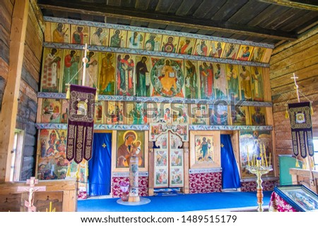 Rusland historisch plaats dating eiland houten Stockfoto © borisb17