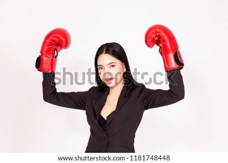 üzletasszonyok · harcol · lövés · kettő · kész · üzlet - stock fotó © aremafoto