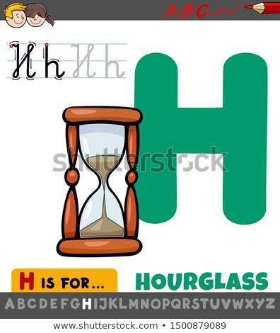 letter H worksheet with cartoon hourglass Stock photo © izakowski