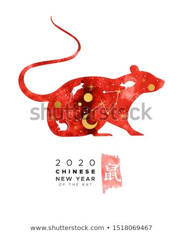 Foto d'archivio: Capodanno · cinese · rosso · acquerello · astrologia · ratto · biglietto · d'auguri