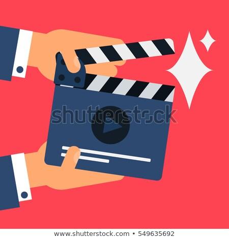 trofee · bioscoop · goud · icon · vector - stockfoto © robuart