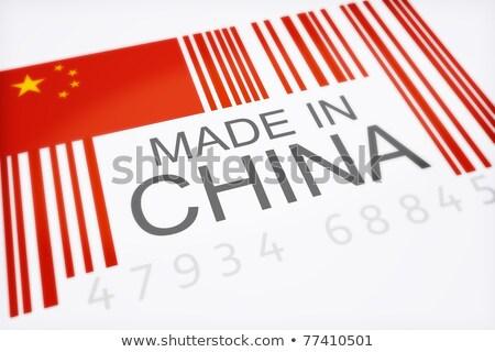 вектора · Label · Китай · флаг · штампа · продажи - Сток-фото © 5xinc