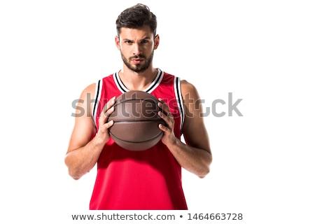 Jóképű kosárlabdázó portré izolált szürke mosoly Stock fotó © iko