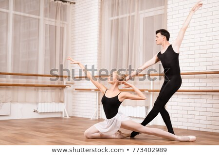 The  hands of two classic ballet dancers at barre Stock photo © master1305
