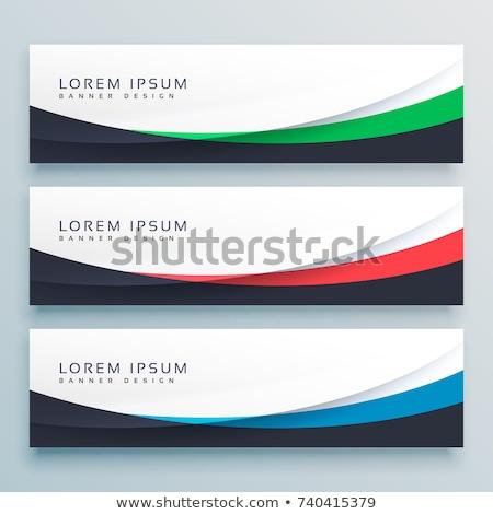 Streszczenie falisty banery zestaw nowoczesne Zdjęcia stock © SArts