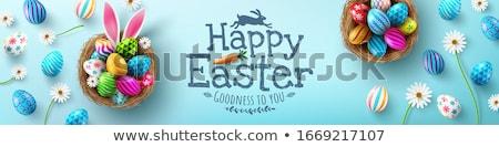 texto · feliz · pascua · decorado · huevo · tiro · mesa · de · madera - foto stock © fisher