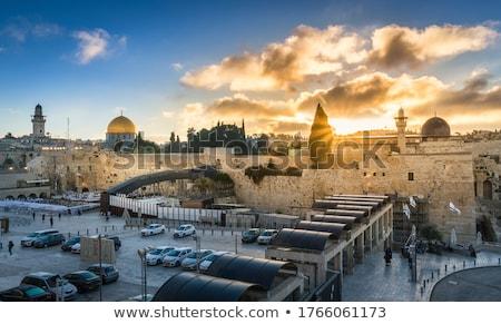 мечети Иерусалим минарет купол рок храма Сток-фото © compuinfoto