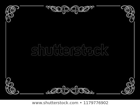 何 · 物語 · 書かれた · 黒板 · ビジネス · にログイン - ストックフォト © nito