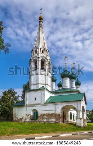 Church of Nicholas the Rubleny, Yaroslavl Stock photo © borisb17