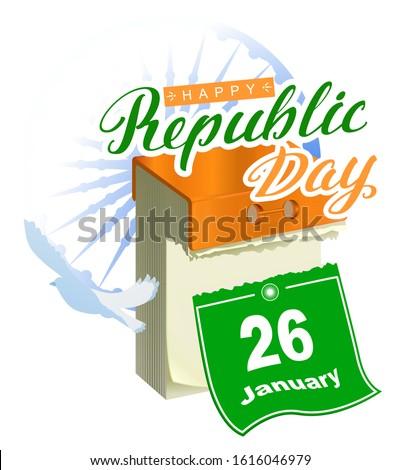 26 repubblica giorno India calendario foglio Foto d'archivio © orensila
