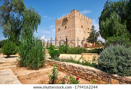 Kolossi Castle, a Crusader stronghold. Limassol District. Cyprus Stock photo © Kirill_M