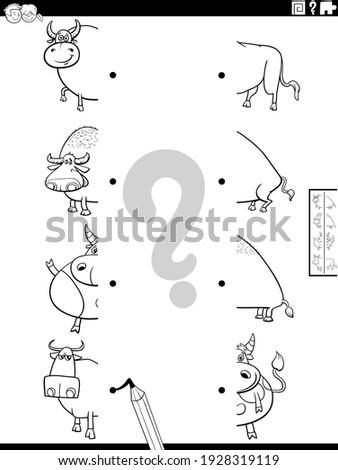 матча смешные образовательный игры Cartoon иллюстрация Сток-фото © izakowski