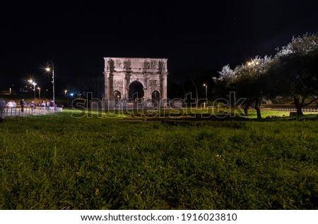 Arch of Constantine or Triumphal arch in Rome, Italy near Colise Stock photo © Zhukow