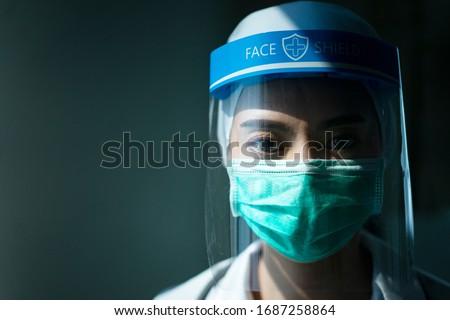 covid-19 coronavirus quarantine protection medical shield design Stock photo © SArts
