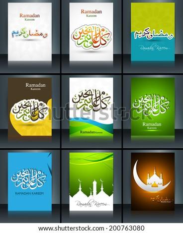 Schoonschrift arabisch tekst brochure sjabloon Stockfoto © bharat